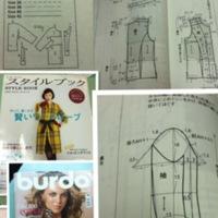 BurdaStyle Magazine: 06-2008-119 by jaeng