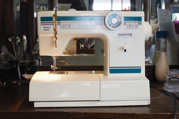 Simplicity 40 Beauteous White Heavy Duty Sewing Machine